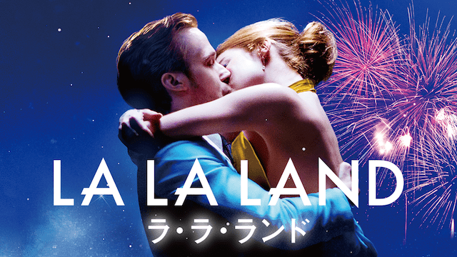 lalaland-introduction
